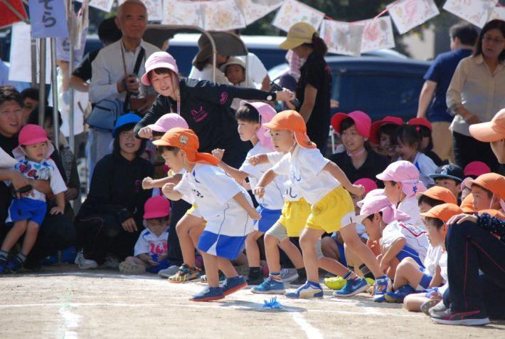 10月8日 創立50周年記念大運動会