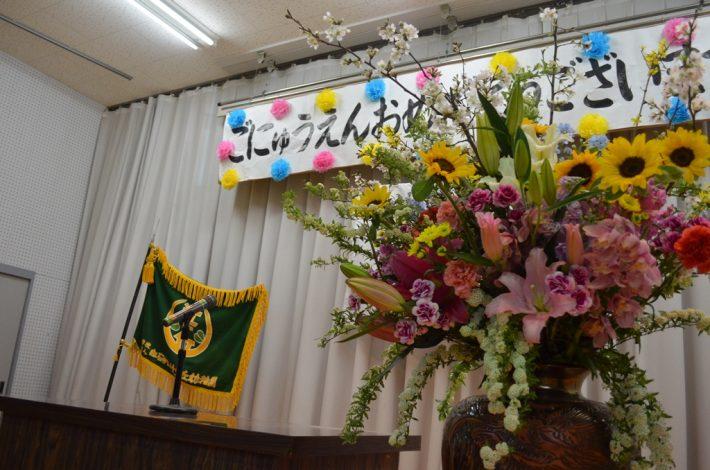 第50回創立50周年記念入園式