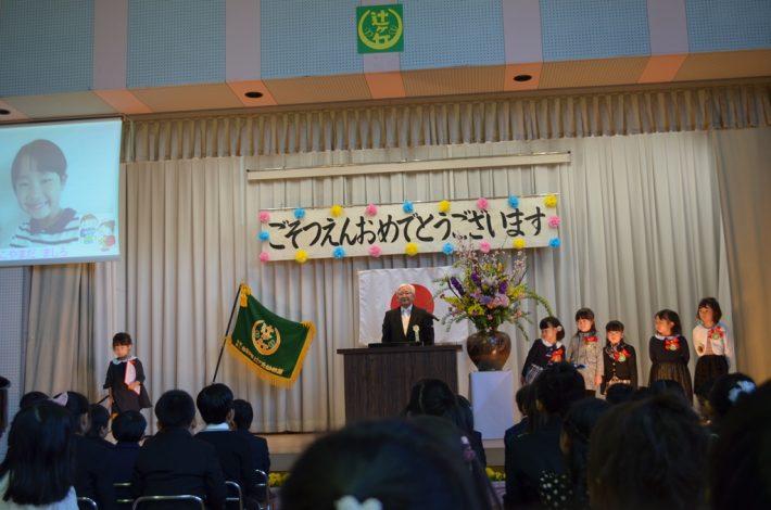 第48回卒園式