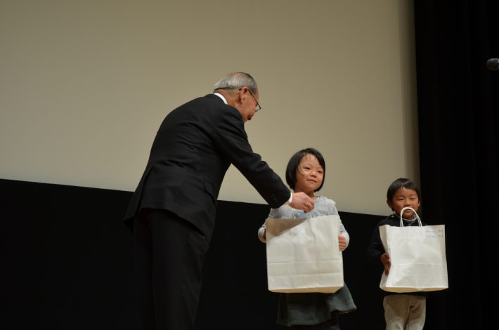 辻ヶ丘幼稚園創立50周年記念お祝いの会