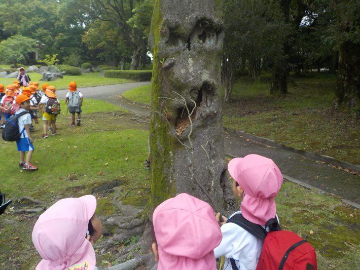 吉野公園に行ったよ!!