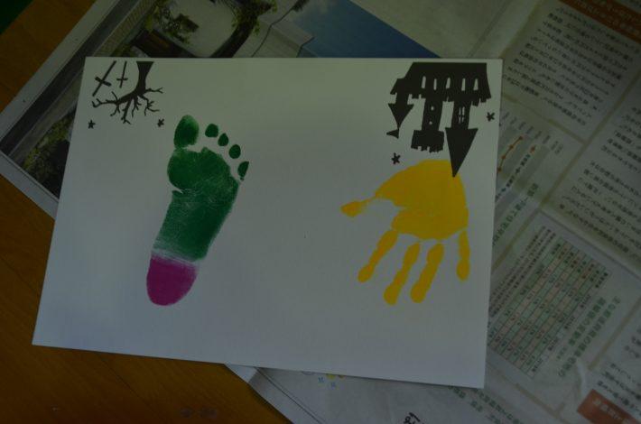 なかよしクラブ 手形足形アート